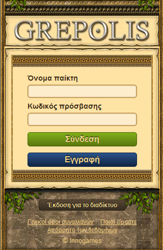 Login Screen.png