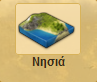 Island Button.png