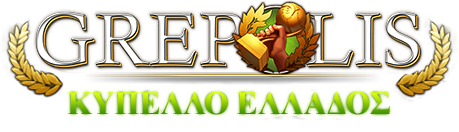 Logo Banner grepolympia gr.png
